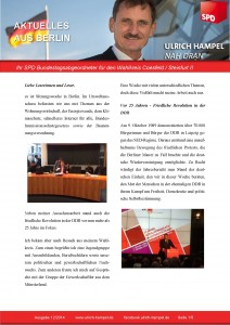 UH_Newsletter 12-2014_1